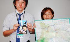 地図も同封した観光ガイドブック