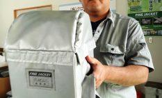 同社が開発した「スーパーファインジャケット」