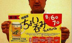 02-2men - コピー