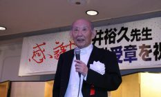 祝賀会で挨拶する藤井氏