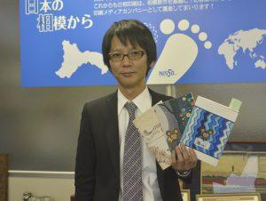 「クニーガ.jp」を発案した村上課長