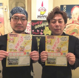 実行委員の下田さん(左)と住江さん