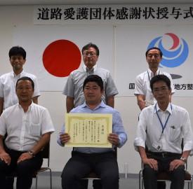 表彰状を持つ川上副社長(前列中央)