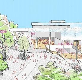 芹ヶ谷公園内に計画されている工芸美術館の整備ビジョン