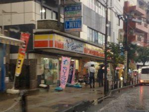 商業地の上昇率で全県1位となった「橋本2-3-6」地点