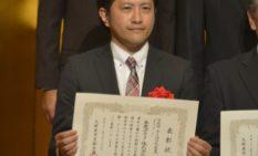 表彰式に出席した永進テクノの鈴木社長