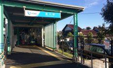 開発に着手する鶴川駅の南口