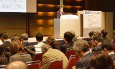 海外展開に関心ある企業が集まったセミナー