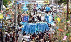 市内外から訪れた約35万人で賑わった橋本七夕まつり
