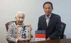 103歳の南さんに訪問した加山市長(右)