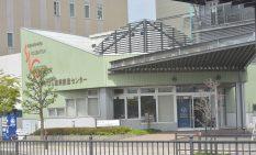 総務省に選ばれたSIC=相模原市緑区西橋本