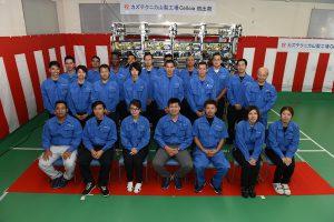 山梨工場の外国人雇用者たち