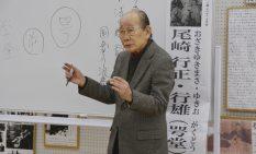 講話を行う涌田さん