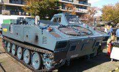 陸幼装備研究所で公開したハイブリット装軌車