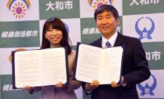 協定書を交わした中野社長と大木市長