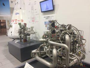 航空宇宙関連の技術を展示した関内