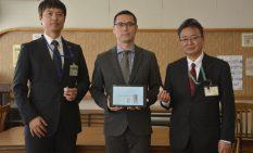 左から相模原市、NTTドコモ、アイフォーコムの関係者