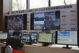 複数の画面で監視しながらタブレット端末で操作できるシステム=相模原市緑区