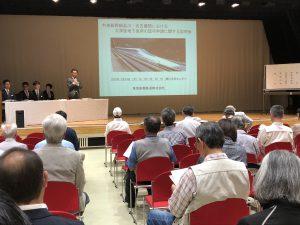 鶴川市民センターで開かれた住民説明会