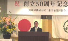次の50年に向けた抱負を語る前田理事長
