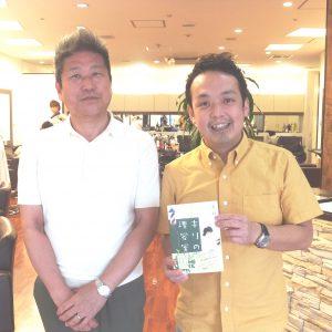 池田さん(右)と上野さん