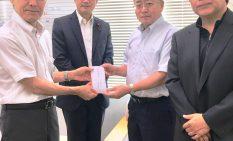 八坂神社の義援金