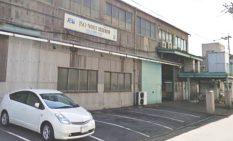 市内の工業団地に本社を置く相模化学金属