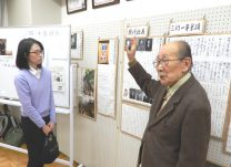 展示会の会場を訪れた末裔の桃さん(左)
