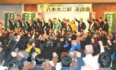「ガンバロー」と声を上げる参加者たち