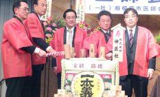 鏡開きで新年を祝う三師会の各代表と加山市長ら