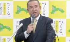 市長選に意欲を示す本村氏
