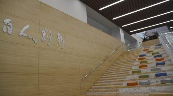 桜美林大新宿(エントランス)