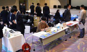 キャッシュレス決済を扱う9事業者が出展した展示会