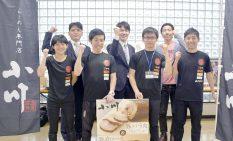前列左から峰村さん、成瀬さん、小林さん、名取さん