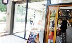 リニア建設予定地に面したカフェ店舗