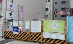 「相模書房」創業の地で建設が進む教育ビル