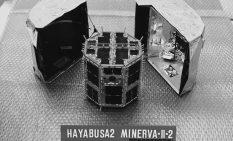 小型ロボット「ミネルバⅡ-2」