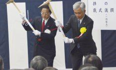 鍬入れを行う柘植JR東海会長(左)ら