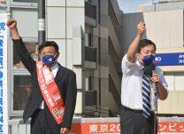 長友氏の応援演説に立つ枝野代表=10月9日、JR橋本駅前(相模経済新聞社撮影)
