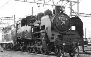 c11325 wb
